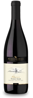 2017 Reserve Pinot Noir Image